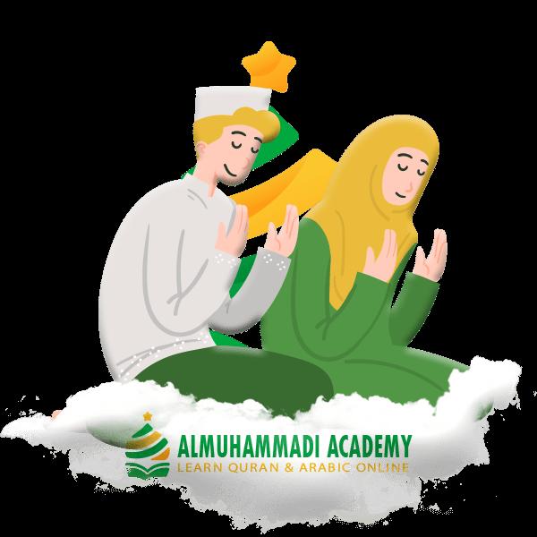 Islamic Studies - Almuhammadi Academy
