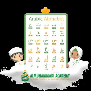 Learn Arabic Language - Almuhammadi Academy