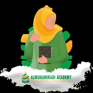 Learn Quran Memorization - Almuhammadi Academy