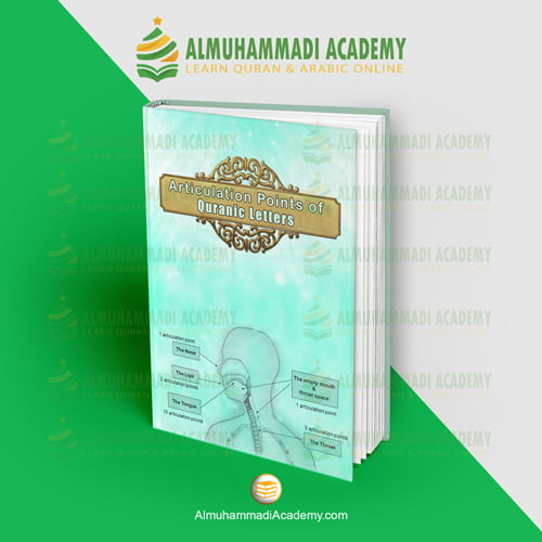 Articulation Points of Quranic Letters - almuhammadiacademy.com