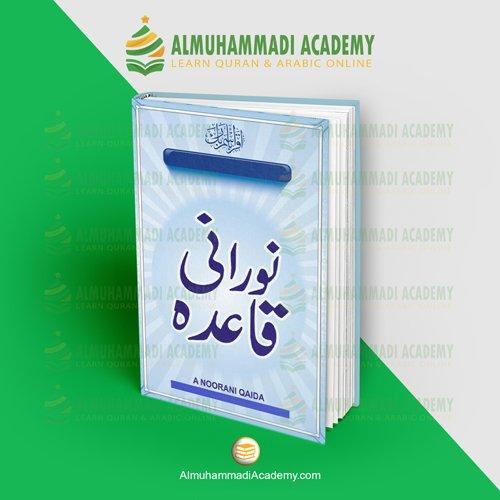 Noorani Qaida - almuhammadiacademy.com