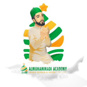 Learn Dua (Islamic Supplication) - Almuhammadi Academy