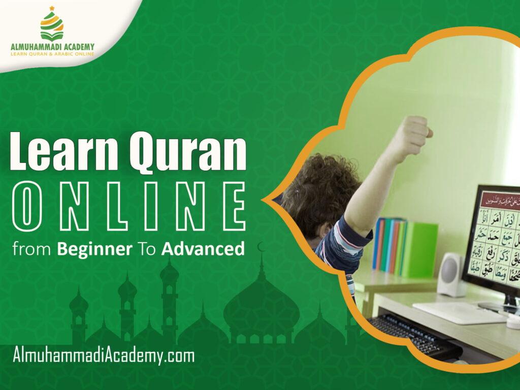 Quran Memorization