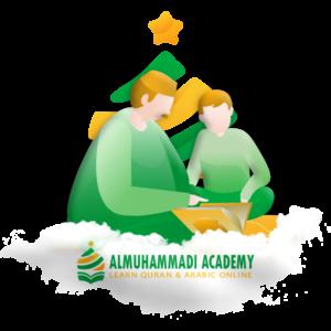 Learn Quran Tafsir - Almuhammadi Academy