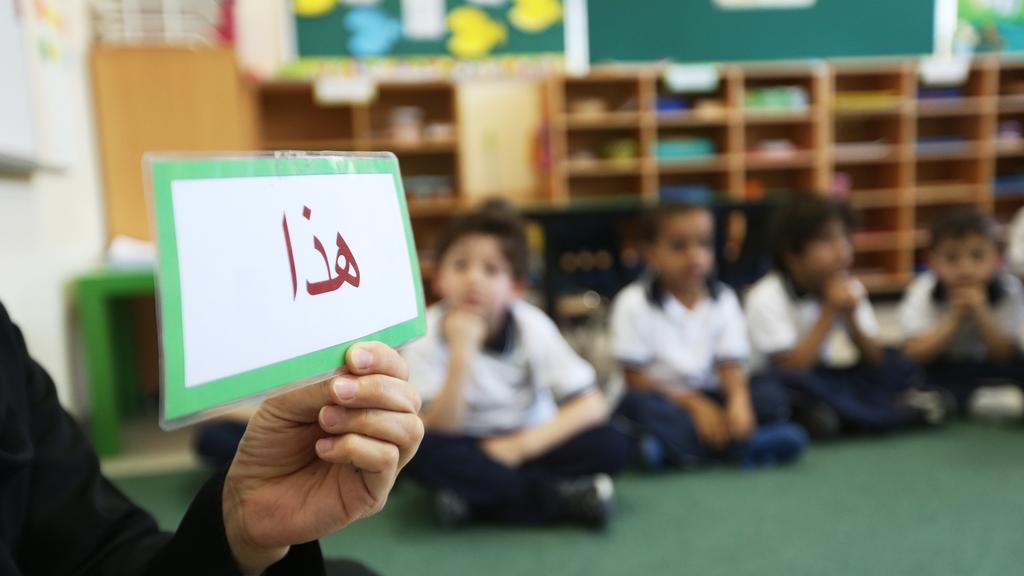 Students in Arabic Course at Courses Center