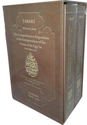 Tafsir al-Tabari Book (English)